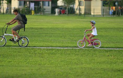 bike_gite